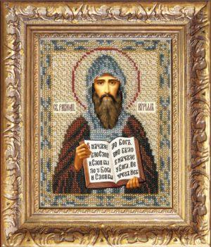 """Набор для вышивки бисером """"Святой Кирилл"""""""