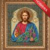 Иисус - Лоза истинная