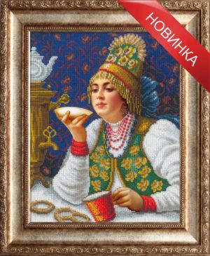 Русская красавица за чаем - новинка